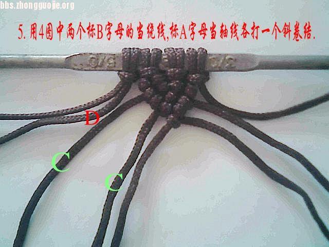 中国结论坛 手表带的编法教程  图文教程区 100915091511048f73b297f08b