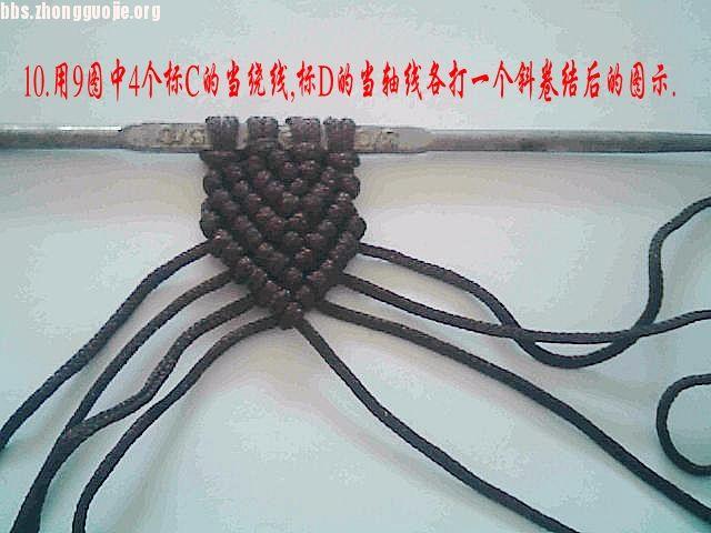 中国结论坛 手表带的编法教程  图文教程区 10091509154bf81c76f03037fa