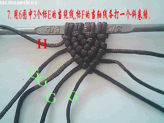 中国结论坛 手表带的编法教程  图文教程区 10091509154c7c24fac6821cb8