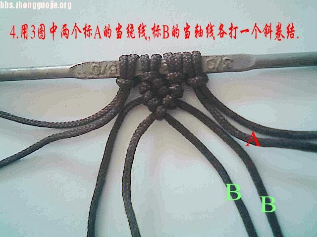 中国结论坛 手表带的编法教程  图文教程区 100915091553221d13e5f965cc
