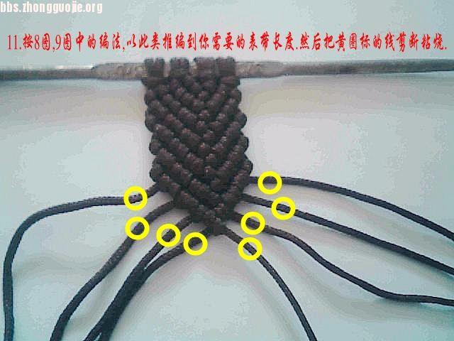 中国结论坛 手表带的编法教程  图文教程区 1009150915c30327756bc30856
