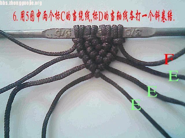 中国结论坛 手表带的编法教程  图文教程区 1009150915ea526ce52cb94145