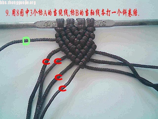 中国结论坛 手表带的编法教程  图文教程区 1009150915f4c5d89f5a8ea5e7
