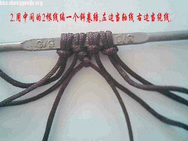 中国结论坛 手表带的编法教程  图文教程区 1009150915f6e8e8f10250a2f6