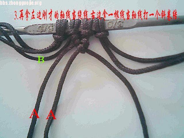 中国结论坛 手表带的编法教程  图文教程区 1009150915fdfedc35730f4ab6