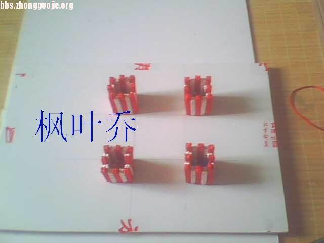 中国结论坛 我的中国馆过程图  立体绳结教程与交流区 1009212257c1976a783b8b373d