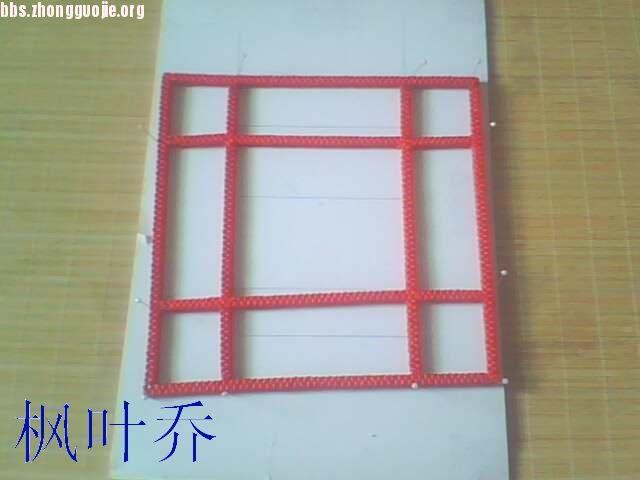 中国结论坛 我的中国馆过程图  立体绳结教程与交流区 10092122581416349da078586f