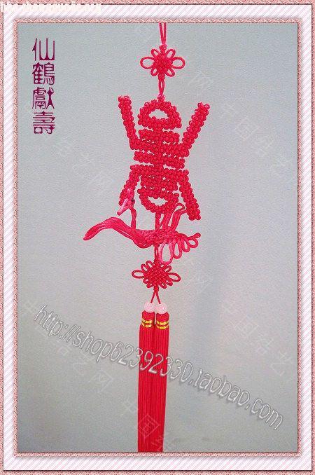 中国结论坛   有结同做 101006200020ab490b55044848