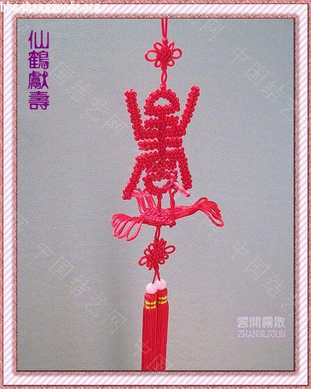 中国结论坛   有结同做 101006200042677aec548cb578