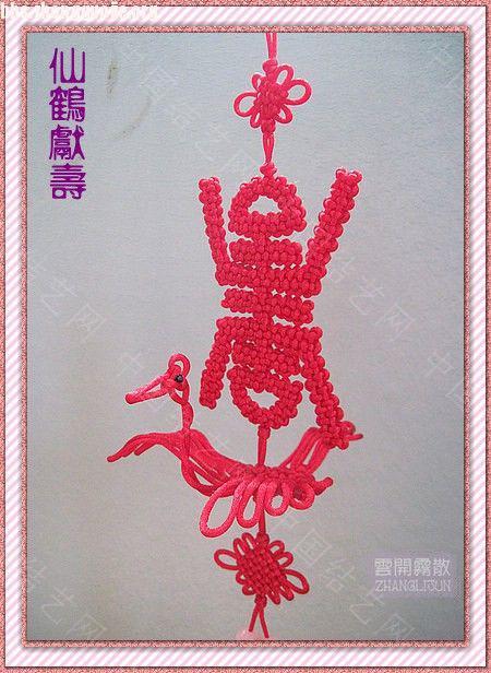 中国结论坛   有结同做 1010062000f166e1082e0cf5da
