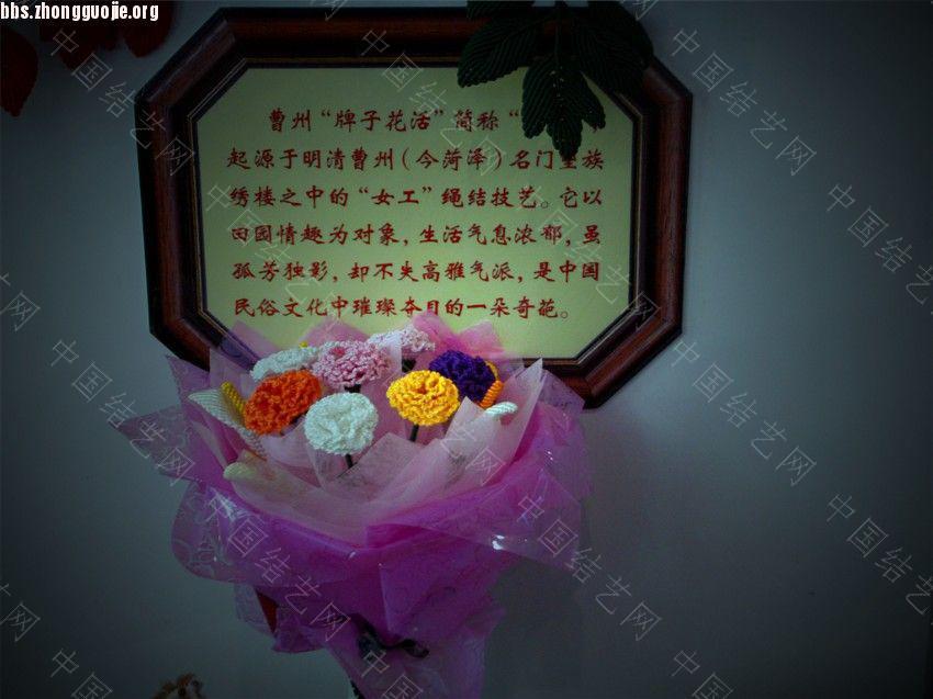 中国结论坛 2010年10月15日首届中国非物质文化遗产博览会  作品展示 10101607184032ac29a5b4b1ef