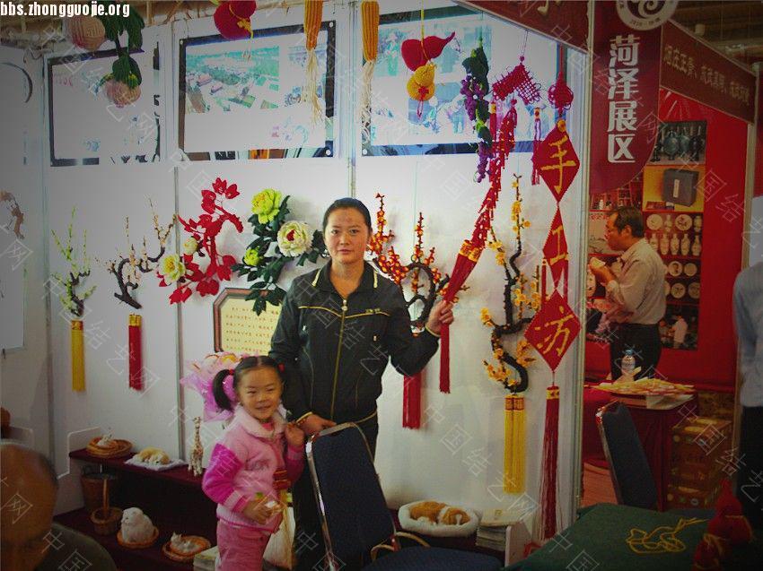 中国结论坛 2010年10月15日首届中国非物质文化遗产博览会  作品展示 10101607187188bd79e344a94c