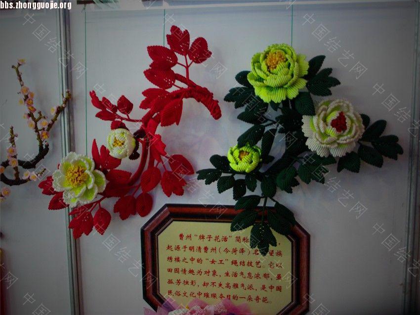 中国结论坛 2010年10月15日首届中国非物质文化遗产博览会  作品展示 10101607187a9bcc42cd0162a7