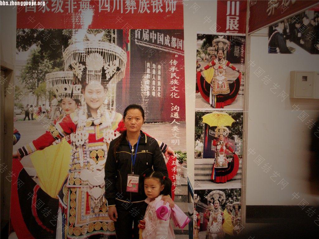 中国结论坛 2010年10月15日首届中国非物质文化遗产博览会  作品展示 101016071913f4657f8caa8bc6
