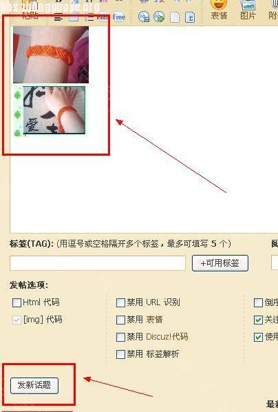 中国结论坛 教大家如何发帖  论坛使用帮助 1010261409ebd9ec2c32b3dcb1