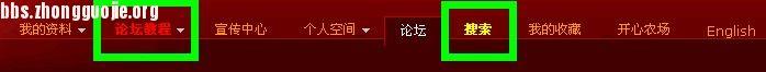 中国结论坛 教大家如何发帖  论坛使用帮助 1010261434a361da41d4f7efb5