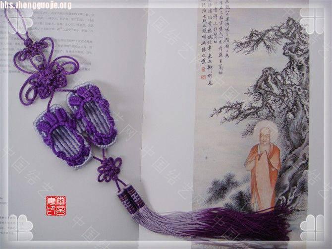 中国结论坛   作品展示 10112320501c444b5f02503ce1
