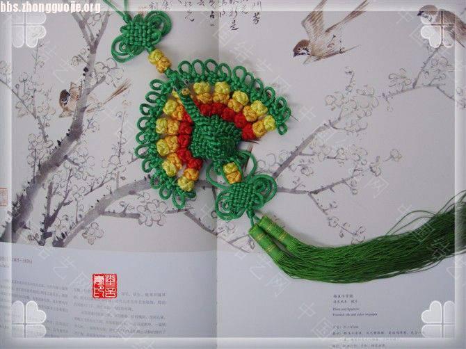 中国结论坛   作品展示 10112320518ada1464183b66cc