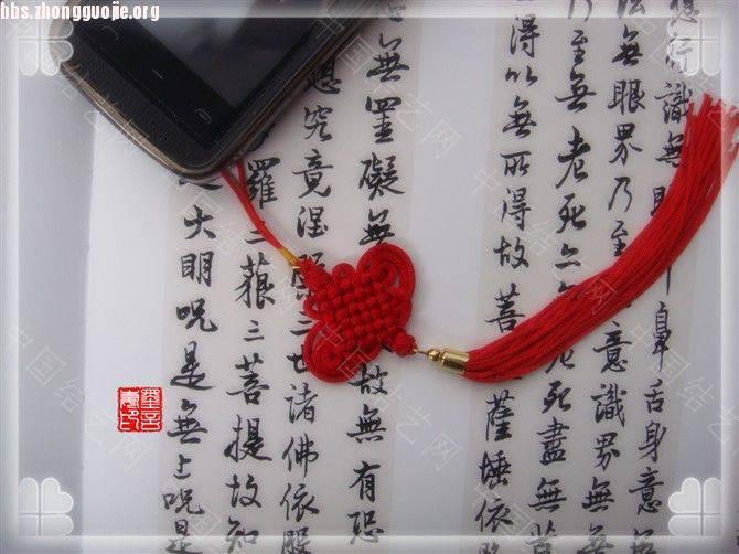 中国结论坛   作品展示 1011232053b0a4b3c0af18ce28