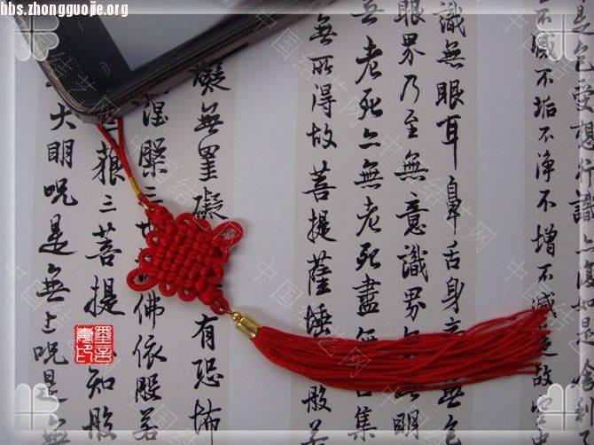 中国结论坛   作品展示 1011232053ee56795aa4a08f23