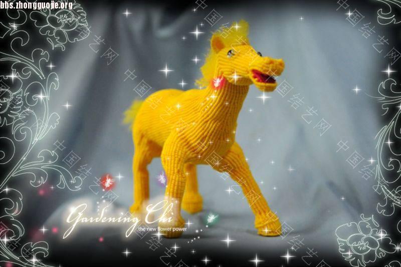 中国结论坛 我曾在网上看见黑龙江的结友编的八匹马,我非常喜欢,我试着编了一匹  立体绳结教程与交流区 10120321122c5d3cfbf953e414
