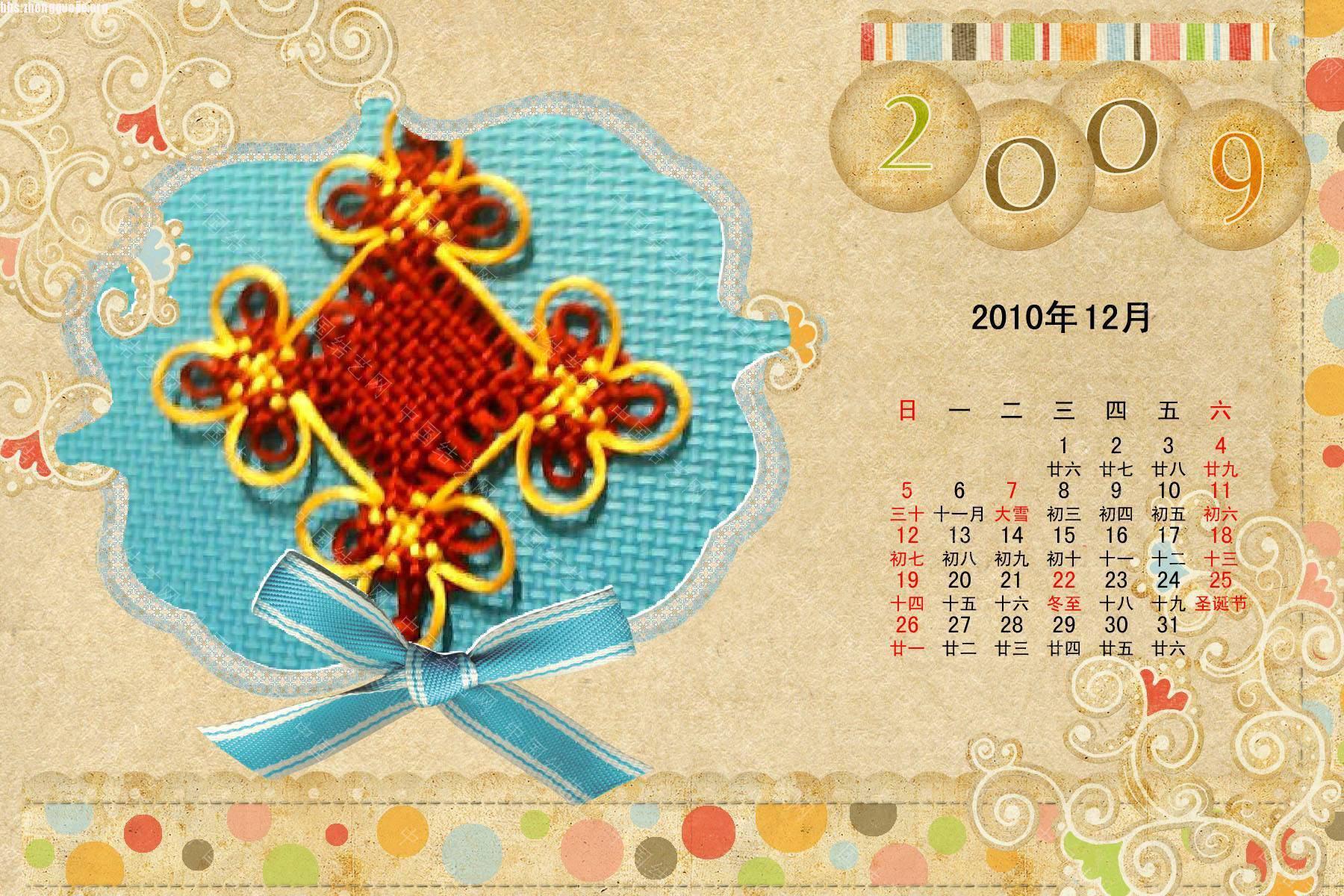 中国结论坛   作品展示 1012052112b81da87eecc319f6