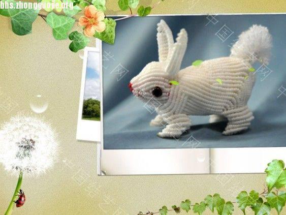 中国结论坛 求这种的小兔教程 教程,小兔子的钩法视频教程,小兔子的各种钩针图解,小兔子怎么折 简单,编气球教程小兔子 结艺互助区 1012081135f81d9082134b66d3
