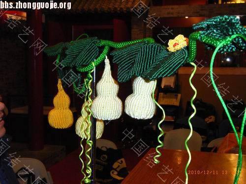 中国结论坛 北京市中国绳结艺术联谊会成立大会圆满成功  结艺网各地联谊会 101212051570ad4515f64d1a51