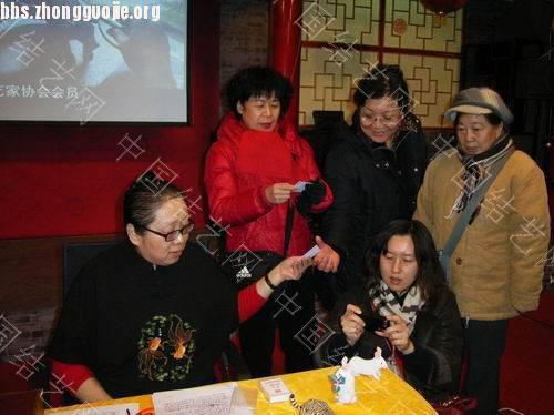 中国结论坛 北京市中国绳结艺术联谊会成立大会圆满成功  结艺网各地联谊会 10121205199565ee48b549382f