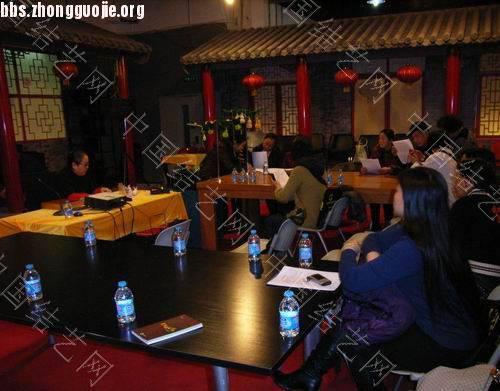 中国结论坛 北京市中国绳结艺术联谊会成立大会圆满成功  结艺网各地联谊会 1012120532fa42cdca58a01f0a