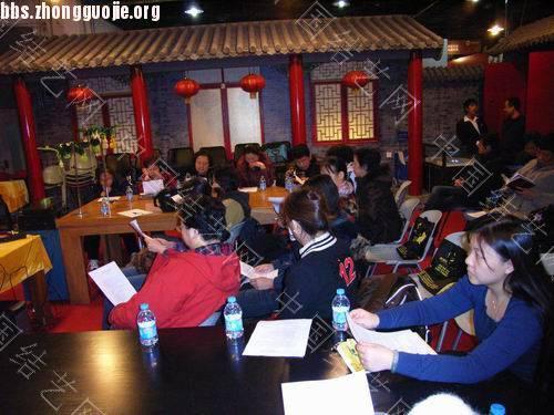 中国结论坛 北京市中国绳结艺术联谊会成立大会圆满成功  结艺网各地联谊会 1012120532fda7e3afde7c6732