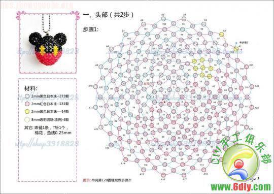 中国结论坛 米珠大头米奇  串珠其他手工资料分享 1012191045d5c1c9b6536b9217
