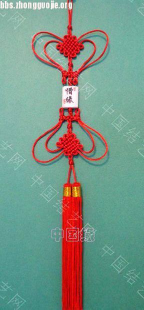 中国结论坛   作品展示 1012260620ee21c7f28e54ab63