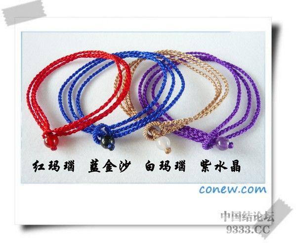 中国结论坛 三生绳三层红绳手链的编法(多图) 手链,一根红绳怎么编手链,各种寓意好的绳结手链,二根绳子各种编法图解 图文教程区 46ef80cfaadd3d1565a3b6021e2bdcc20