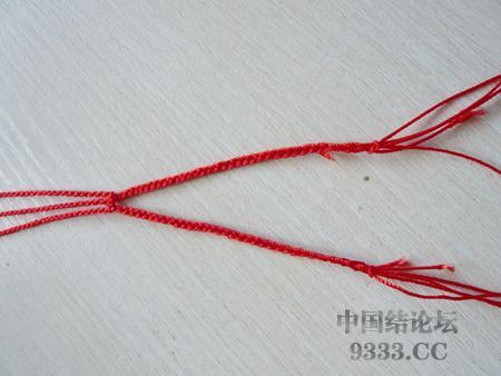 中国结论坛   图文教程区 d8e09c45b69d626f43833d3b6ec55b435
