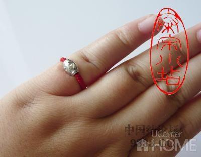中国结论坛 红绳转运珠戒指:金刚结篇与平结篇 编戒指步骤图,一根绳子编法大全简单,一根红绳怎么编戒指,转运珠最简单的编发 图文教程区 4b506c44fbb72c5fd4daec7470f0f5b310