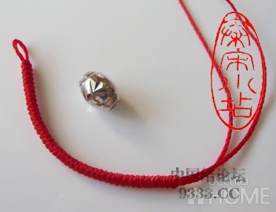 中国结论坛 红绳转运珠戒指:金刚结篇与平结篇 编戒指步骤图,一根绳子编法大全简单,一根红绳怎么编戒指,转运珠最简单的编发 图文教程区 4b506c44fbb72c5fd4daec7470f0f5b33