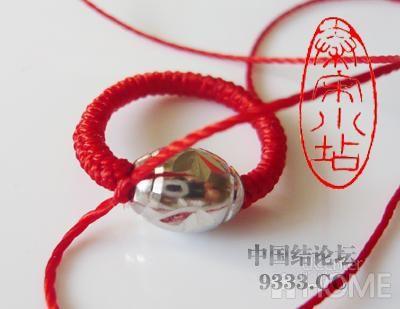 中国结论坛 红绳转运珠戒指:金刚结篇与平结篇 编戒指步骤图,一根绳子编法大全简单,一根红绳怎么编戒指,转运珠最简单的编发 图文教程区 4b506c44fbb72c5fd4daec7470f0f5b38