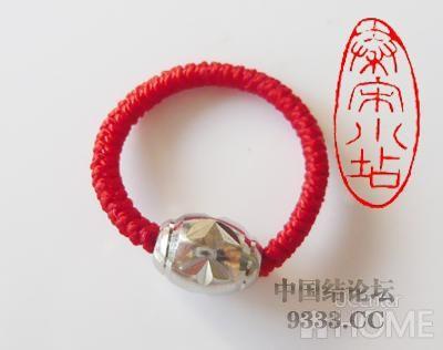 中国结论坛 红绳转运珠戒指:金刚结篇与平结篇 编戒指步骤图,一根绳子编法大全简单,一根红绳怎么编戒指,转运珠最简单的编发 图文教程区 4b506c44fbb72c5fd4daec7470f0f5b39