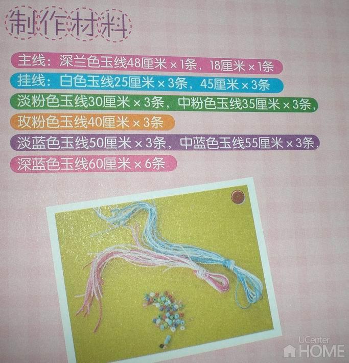 中国结论坛 可爱的小粽子  图文教程区 e5749df5e9462cd581adcb1f27e155000