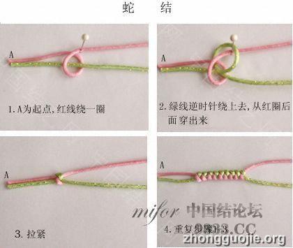 中国结论坛 蛇结的编法图解[3月18日更新] 初级达标 基本结-新手入门必看 3025ec3b8940ed44bc0ae482ac49e43e0
