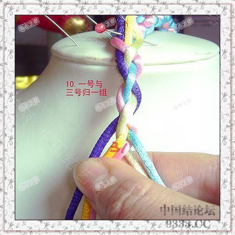 中国结论坛 夹芯四股的编法(第二页长双联结编法) 一根绳子编法大全简单,中国结编法图解大全,方胜结编法步骤图解 图文教程区 de4934c6068166f996b65dee279535cf11
