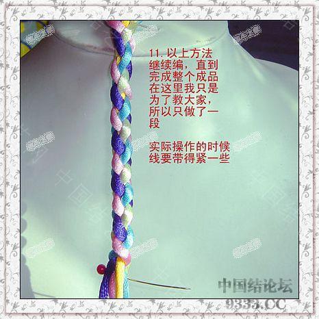 中国结论坛 夹芯四股的编法(第二页长双联结编法) 一根绳子编法大全简单,中国结编法图解大全,方胜结编法步骤图解 图文教程区 de4934c6068166f996b65dee279535cf12