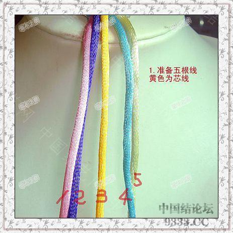 中国结论坛 夹芯四股的编法(第二页长双联结编法) 一根绳子编法大全简单,中国结编法图解大全,方胜结编法步骤图解 图文教程区 de4934c6068166f996b65dee279535cf2