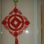 我的作品-中国结挂饰