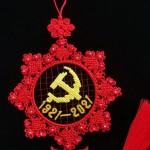 庆祝建党100周年,原创作品:正青春