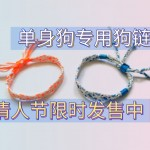 盘编器手链情人节手绳编法视频教程