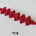 简单易学的叶子手绳教程