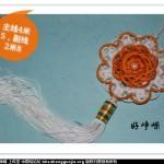 秀秀最近几年编的中国作品