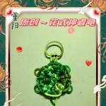 九九重阳节,长寿龟